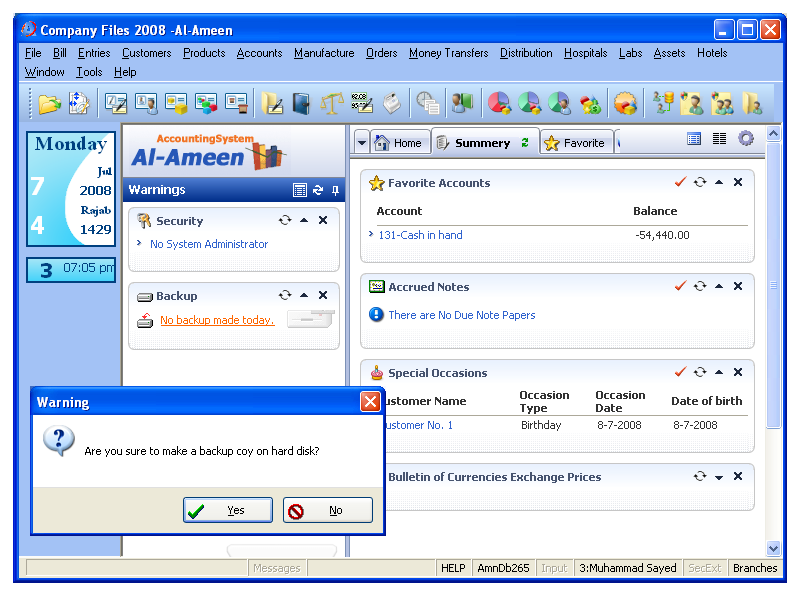 Al Ameen Accounting System Features